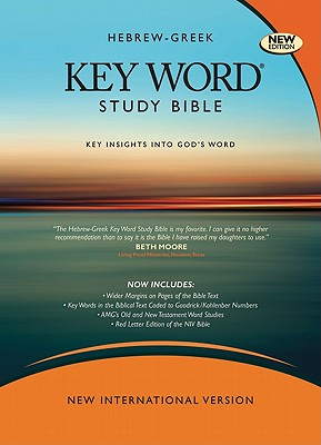 Hebrew-Greek-Key-Word-Study-Bible-NIV