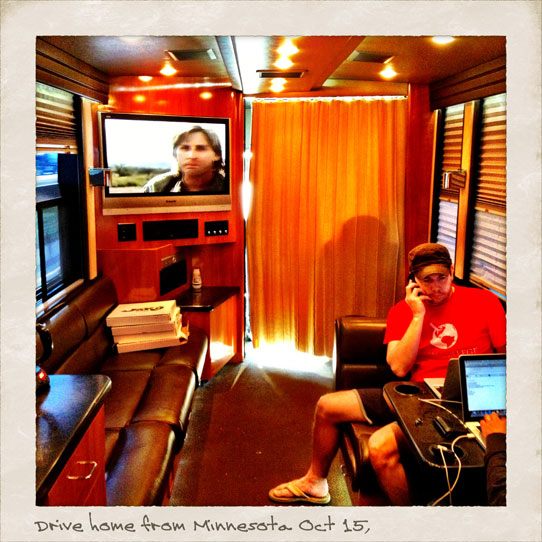 Front lounge of the tour bus